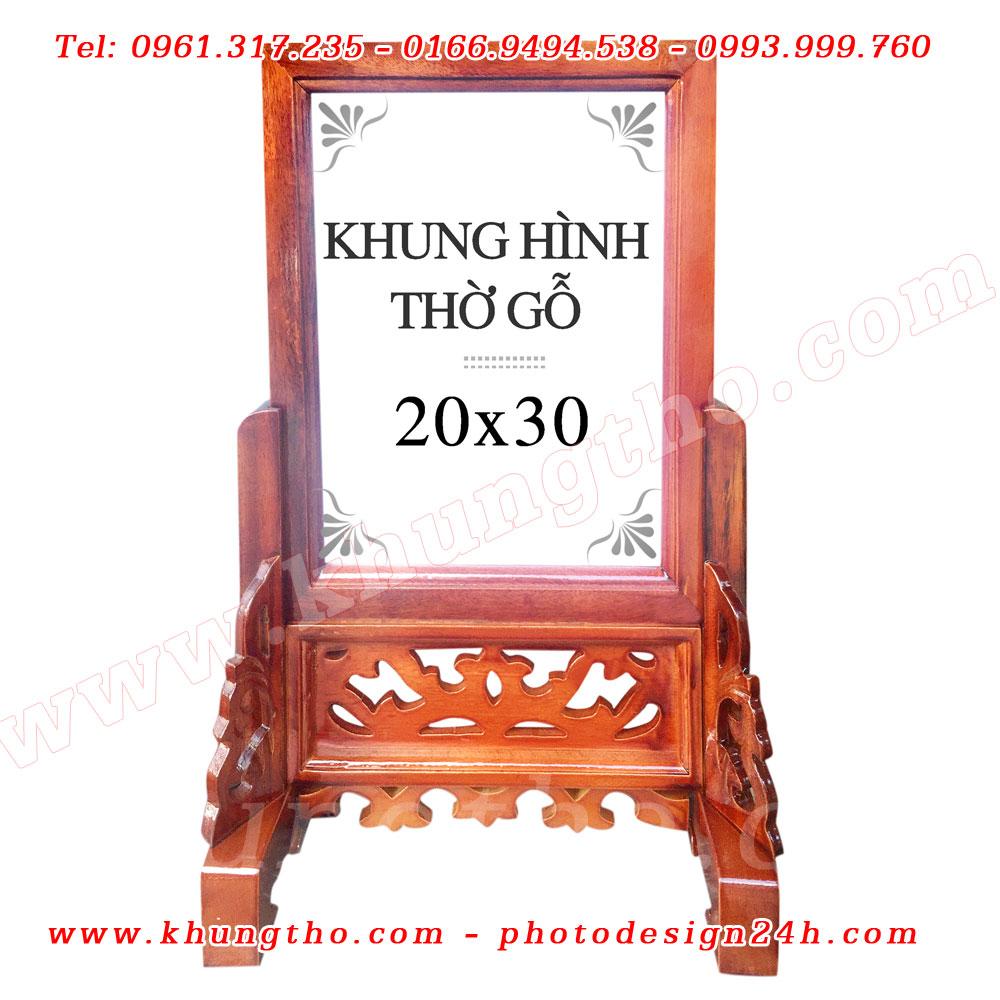 khung ảnh thờ gỗ 15x21 khung hình thờ gỗ khung thờ gỗ
