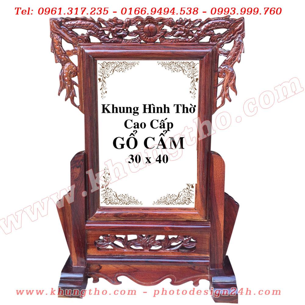 khung hình thờ gỗ cẩm lai