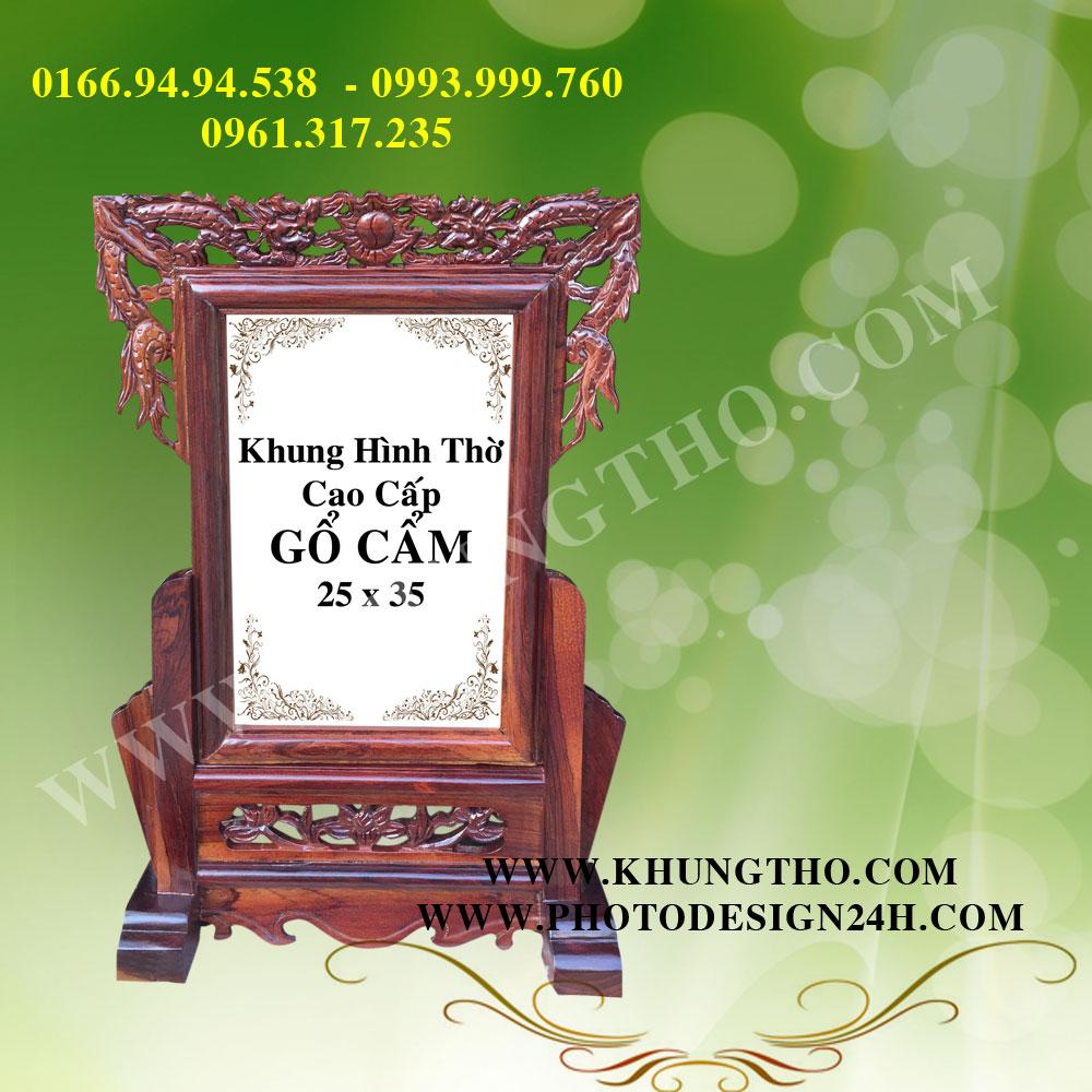 khung ảnh thờ gỗ cao cấp